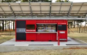 Coca cola installe des Ekocenter dans les pays pauvres
