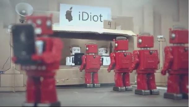 le studio big lazy robot parodie apple