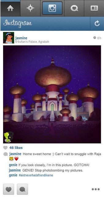 Le palais de Jasmine