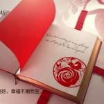 lancôme célèbre le nouvel an chinois avec publicis 133