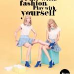 campagne dolls eram réalisé par Havas 360 qui invite à jouez avec la mode