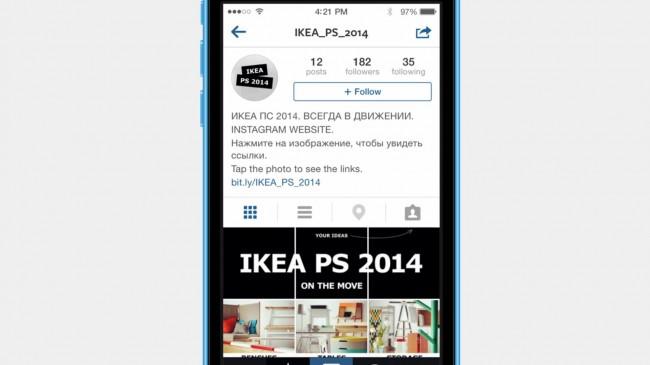 ikea utilise instagram comme un catalogue